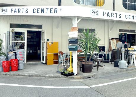 shop_pc