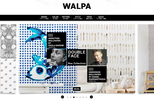walpa_capture